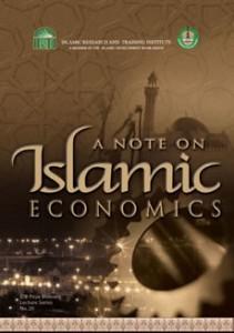 Ekonomia Islame